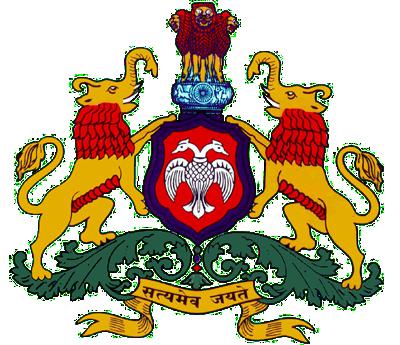 ಕರ್ನಾಟಕ ಸರ್ಕಾರಿ ವಿಮಾ ಇಲಾಖೆ
